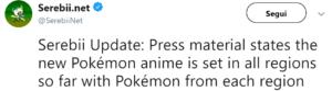 Pokémon, il nuovo teaser della serie animata 3