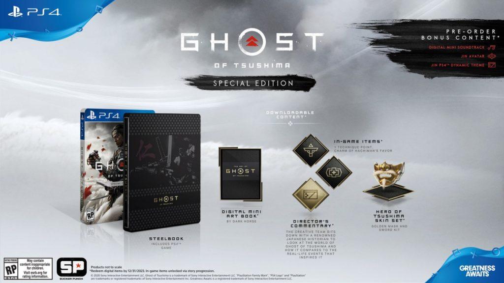 Ghost of Tsushima: annunciata la data di uscita e le edizioni speciali 3