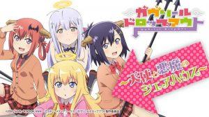 5 Anime Slice of Life da guardare su Crunchyroll 2