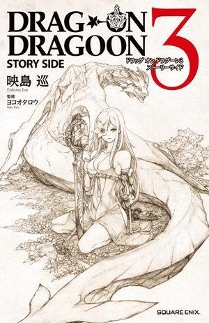 Chi è Yoko Taro, oltre la maschera: la carriera prima di Automata 11