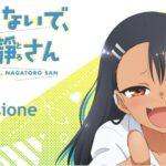 Don't Toy with Me, Miss Nagatoro, la recensione: scherzetti d'amore 3